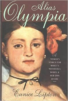 alias olympia